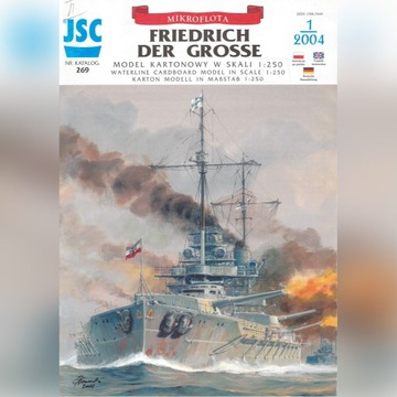 Statek model kartonowy Friedrich Del Grosse