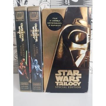 """Gwiezdne Wojny Saga"" PL Komplet VHS"