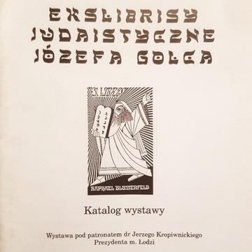 Ekslibrisy judaistyczne Józefa Golca ŻYDZI, ŁÓDŹ