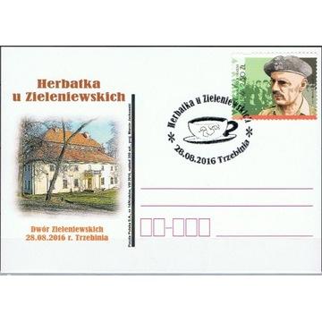 Herbatka u Zieleniewskich - 28-06-2016 Trzebinia