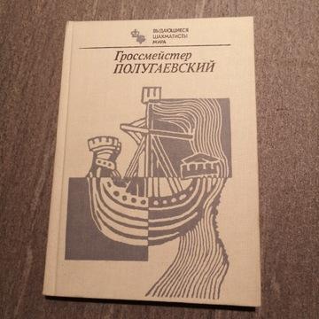 Grossmeyster Polugayevskiy