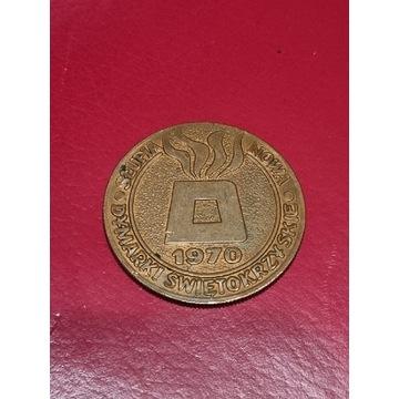 Medal pamiątkowy Dymarki świętokrzyskie 1970 PRL