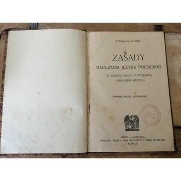 Stara książka ZASADY NAUCZANIA JĘZYKA POLSKIEGO