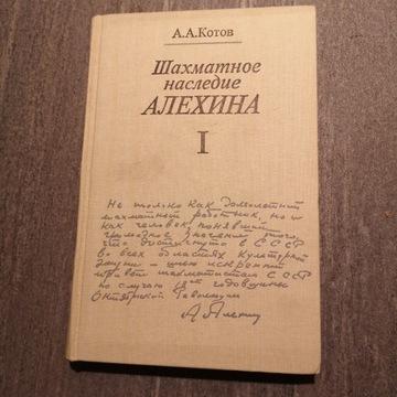 Szachowe dziedzictwo Alechina. Tom 1 i 2