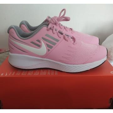 Nike 37.5