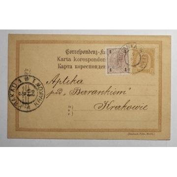 CP 15 Karta Korespondencyjna POLANKA WIELKA 1898