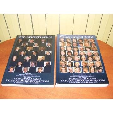 KRAJOWA KONFERENCJA BIEGŁYCH SĄDOWYCH 2006-2007