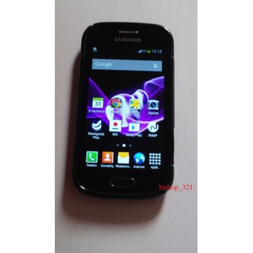Samsung Trend Plus GT-S7580+ Powerbank + 2 etui