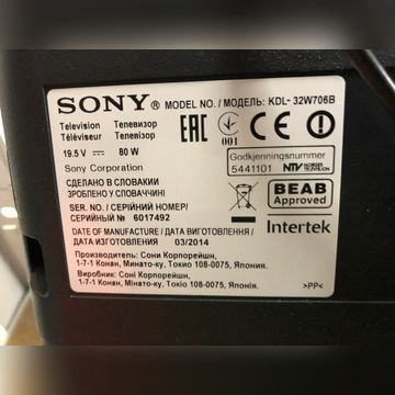 TELEWIZOR SONY KDL-32W706B  JAK NOWY