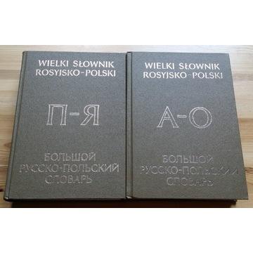 WIELKI SŁOWNIK ROSYJSKO-POLSKI i POLSKO-ROSYJSKI