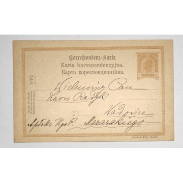 CP 15 Karta Korespondencyjna 1898