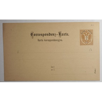 CP 6 Karta Korespondencyjna 1883