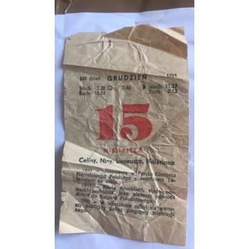 KARTKA Z KALENDARZA 15 grudnia 1991 rok 15.12.1991