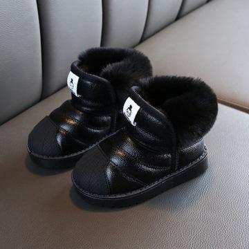 Buty / śniegowce dziecięce r.25