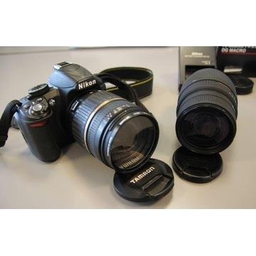 Nikon D3100 Sigma 28-200 Tamron 70-300