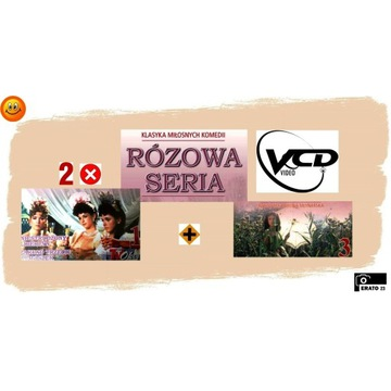 Różowa Seria (1) + (3): Klasyka miłosnych komedii