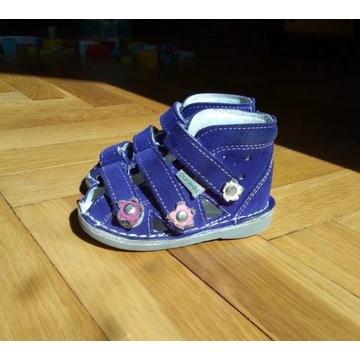 Buty dziecięce Danielki rozmiar 18