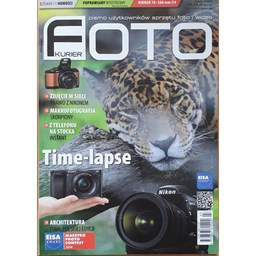 Foto kurier pakiet + Foto Video + Foto Plus