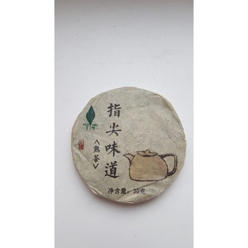 Herbata Shu Pu-Erh 2017r.30g(czerwona).