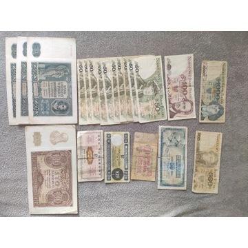 Monety/Banknoty  z prywatnej kolekcji