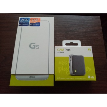 LG G5 H860 Dual Sim 4Gb,Snapdragon Gratis Moduł