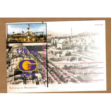 Nowy Sącz 120 lat rafinerii Glimar Gorlice 2003