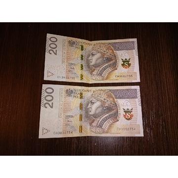 Banknoty 200zl 2015r kolejne numery serii