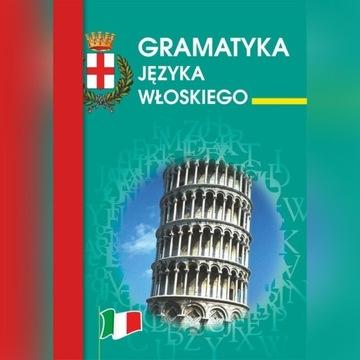 Gramatyka języka włoskiego książka