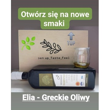 Oliwa z oliwek extra virgin Kalamata Peloponez