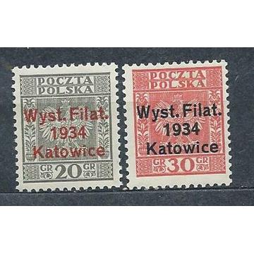 Fi 264-265** gwarancja  Walocha i Wiatrowski
