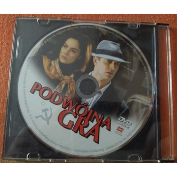 Film DVD podwójna gra