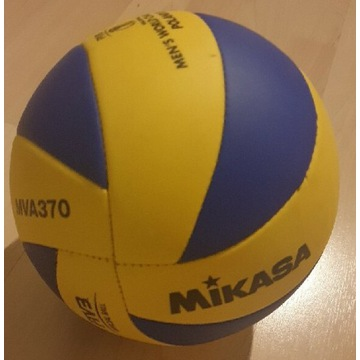 Piłka siatkowa MIKASA
