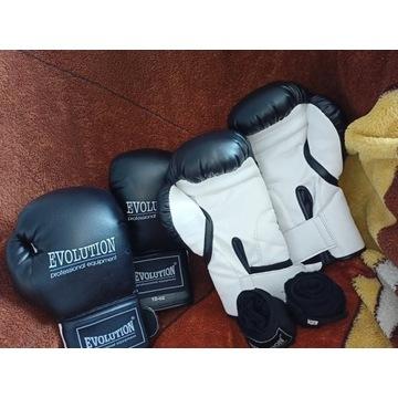 Rękawice bokserskie (10oz) 2 pary + owijki