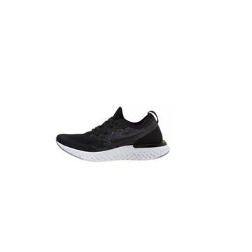 Buty do biegania Nike Epic React Flyknit r.42,5
