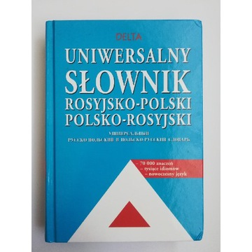 UNIWERSALNY SŁOWNIK ROSYJSKO-POLSKI POLSKO-ROSYJSK