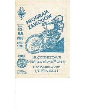 MMPPK 1986 r półfinał Gdansk