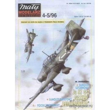 """MM 4-5/96 Samolot szturmowy Ju 87 G-2 """"NATTER"""""""