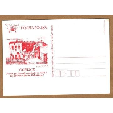 Nowy Sącz Gorlice po inwazji poczta w 1915