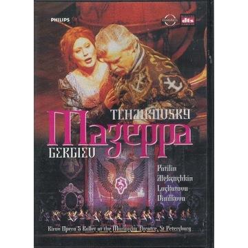 TCHAIKOVSKY Mazeppa GERGIEV  UNIKAT DVD