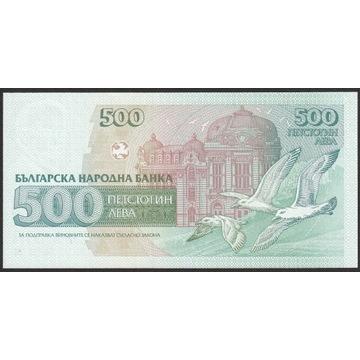 Bułgaria 500 lewa 1993 - AP - stan bankowy UNC