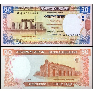 Bangladesz 50 Taka 2003 UNC