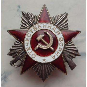 Order Wojny Ojczyźnianej 2 st. - ZSRR