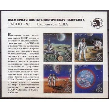 ZSRR Mi Blok 210** - EXPO '89 - KOSMOS