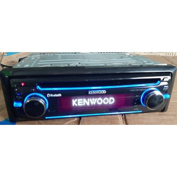 Kenwood KDC-BT8042U