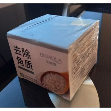 Bioaqua Piling ryżowy Polecam