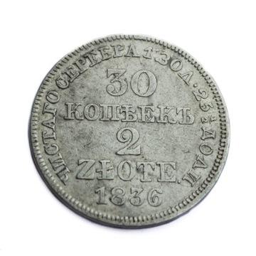 30 kopiejek=2 złote 1836