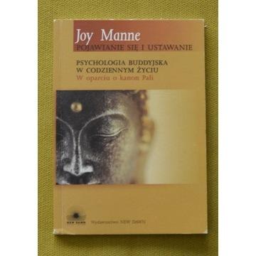 Joy Manne Pojawianie się i ustawanie