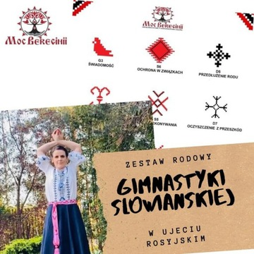 Zestaw rodowy Gimnastyki Słowiańskiej - wyliczenie