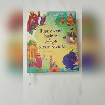 książka Ilustrowane baśnie z różnych stron Świata