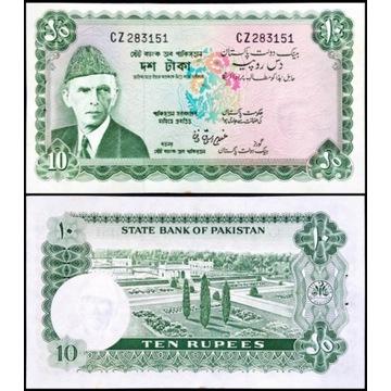 Pakistan 10 Rupies 1972-75 UNC-